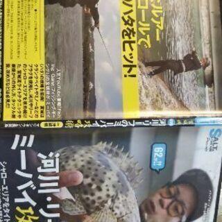 受付締切8/31釣りDVDソフト