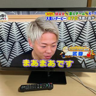 【美品】32インチ 液晶テレビ Panasonic