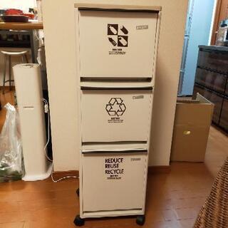 3段ゴミ箱