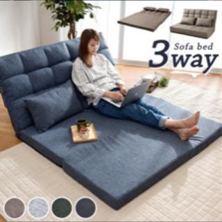 シーンで変える3way!2人掛けリクライニングソファーベッド