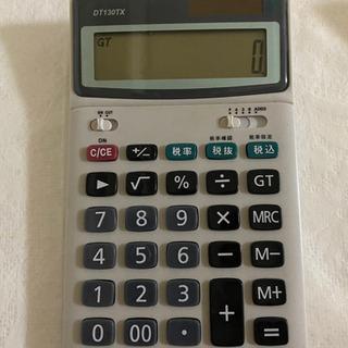 オーロラジャパン 中型卓上電卓 税計算機能付き DT130…