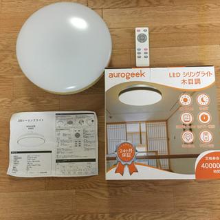 LED照明器具②