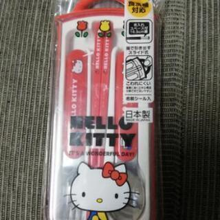HELLO KITTY お箸セット②