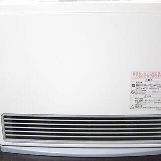 ガスファンヒーター 東京ガス TOKYO GAS NR-B…