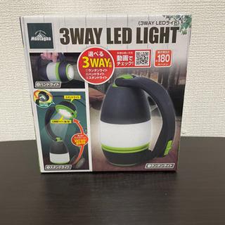 3way LEDライト