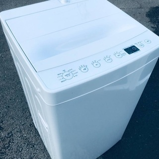 ♦️️ EJ790B TAG label 全自動電気洗濯機…