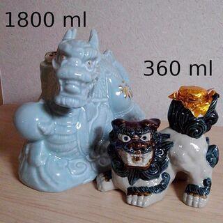 泡盛古酒 磁器&陶器ボトル 2本セット(シーサー、龍)原酒…
