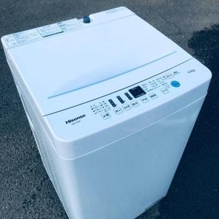 ♦️EJ791B Hisense全自動電気洗濯機 【2019年製】