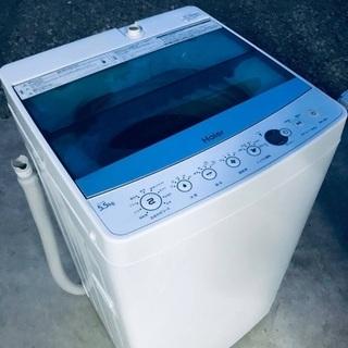 ♦️EJ799B Haier全自動電気洗濯機 【2017年…