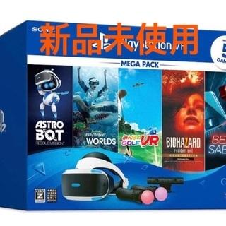 【ネット決済】PlayStation VR MEGA PACK