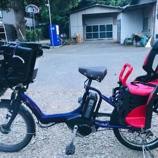 ♦️EJ795B  電動自転車