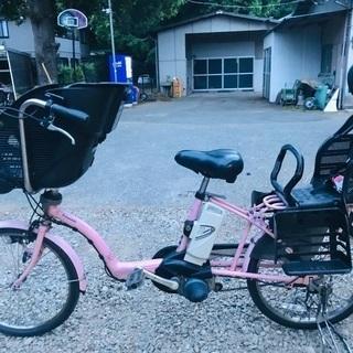 ♦️EJ797B 電動自転車