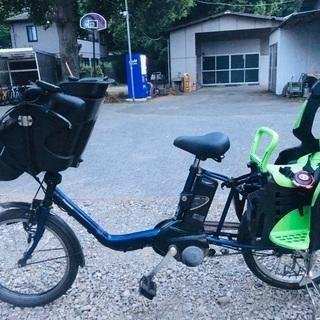 ♦️EJ798B 電動自転車