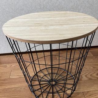 バスケットテーブル  サイドテーブル