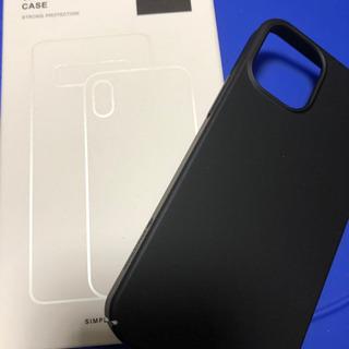 【ネット決済】iPhone12miniカバー