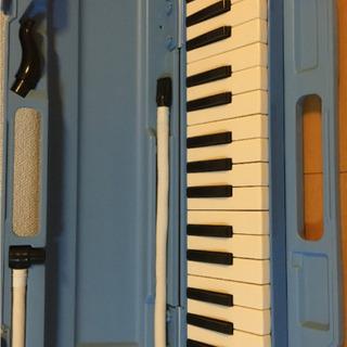 鍵盤ハーモニカ ブルー