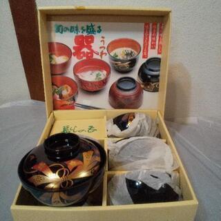 吸い椀(未使用)会津塗り