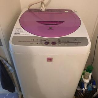 急募 洗濯機 0円 訳あり