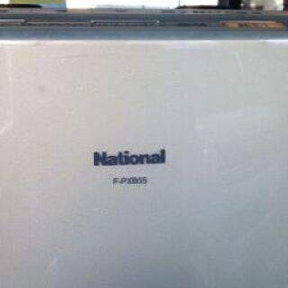 ☆National ナショナル 空気清浄機  F-PXB5…