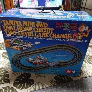 タミヤ オーバル立体レーンチェンジ ☆ミニ四駆サーキット