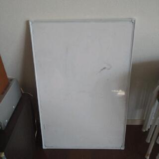 【商談中】ホワイトボード