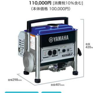 発電機 EF900FW ヤマハ