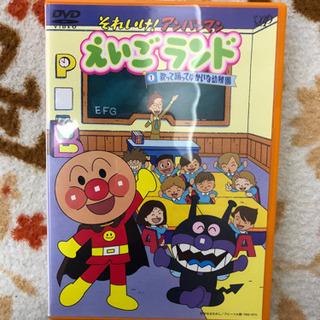 アンパンマン あんぱんまん DVD 英語 英会話 幼児 知育