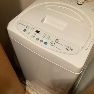 4.6kg 全自動洗濯機 2014年製