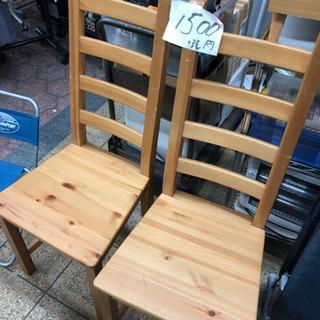 ダイニング椅子 チェア 2脚
