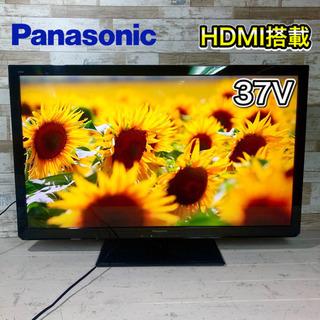【激安‼️】Panasonic VIERA 37型 超高画質✨ ...