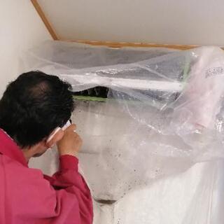 エアコン分解洗浄で綺麗に♪※お掃除機能付き不可