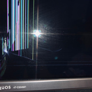 【ネット決済・配送可】AQUOS50インチ4K画面割れ4T-C5...