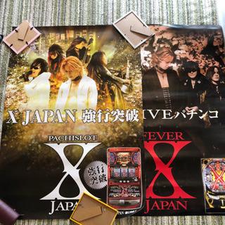 【ネット決済】非売品 xjapan パチンコ ポスター 2枚セット