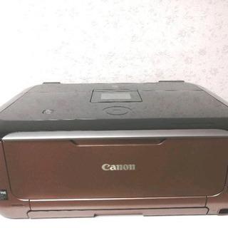 【ネット決済】Canon PIXUS MG6230BR
