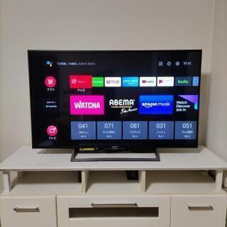49インチSONY製4K対応テレビ