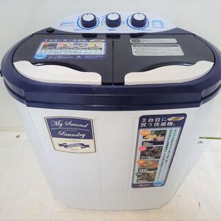 🍎シービージャパン 二槽式洗濯機 マイセカンドランドリー …