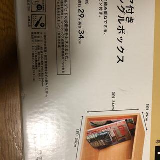 【ネット決済】ドア付きシングルBOX