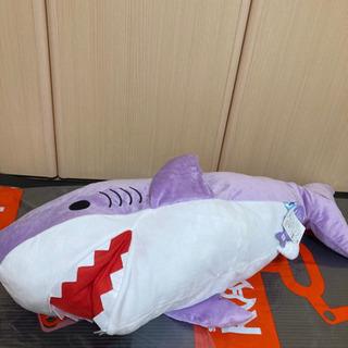 【新品タグ付き】ホオジロザメ くったり超BIG ぬいぐるみ 紫 ...