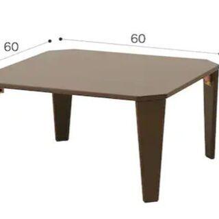 「無料」ニトリ折りたたみテーブル