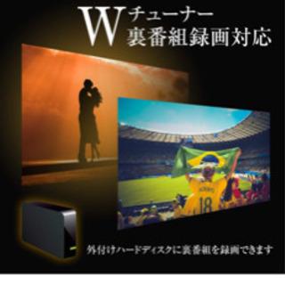 【ネット決済】50インチ液晶テレビ
