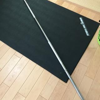 【ネット決済・配送可】バーベルシャフト(200cm)