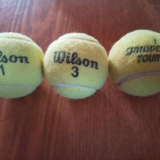 硬式テニスボール 中古品 3個