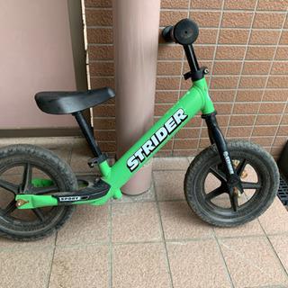 ストライダー 緑