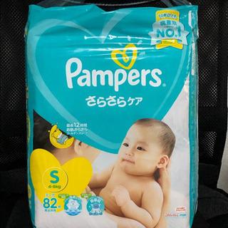 【ネット決済】【未開封】パンパース Sサイズ おむつ(テープ)82枚入