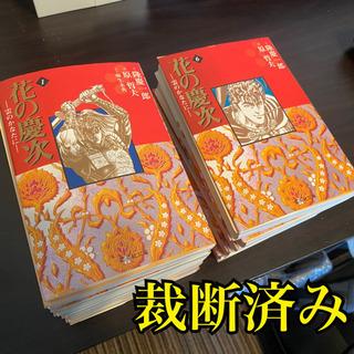 【裁断済み】花の慶次 文庫版 全10巻セット