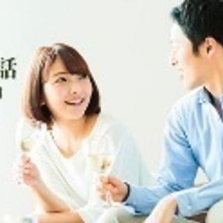 💙大阪でモテ活🧡 モテる女性とはどんな特徴の持ち主のことを言うの...