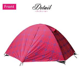 【ネット決済】未使用北欧柄テント 定価22000