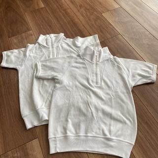 中古 男女兼用 体操服 半袖130センチ 洗い替えに