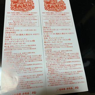 東京レプタイルズワールド2021 チケット2枚