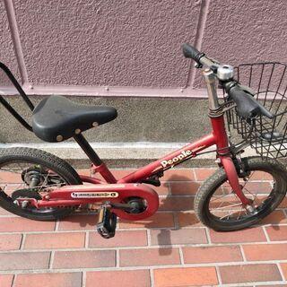 【ネット決済】自転車 14インチ
